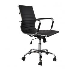 Office Chair Black Pu