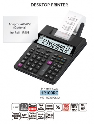 Casio Tax & Exchange Battery Printing Calculator