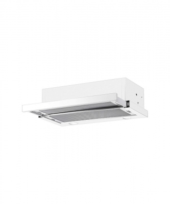 F&P Slide Out White Rangehood 180X598X280-460