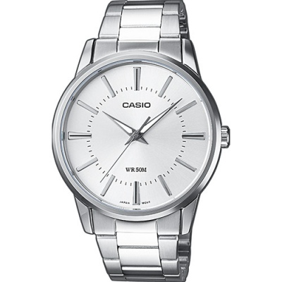 Casio Classic Silver White Analogue Watch